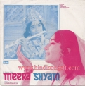 Meera Shyam (Hindi Movie) - 7EPE7267
