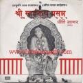 Preeti Sagar - Sri Sainath Parsan - 7EPE4274