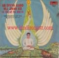 Minoo Purshottam & Ashit Desai - Ab Divya Karo Nij Jivan Ko