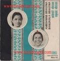 Ambeshwari Srivastava & Shakuntala Srivastava - Vivaah Geet