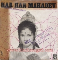 Har Har Mahadev (Hindi Movie) 7EPE7094
