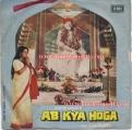 Ab Kya Hoga (Hindi Movie) 7EPE7318