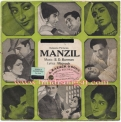 Manzil (Hindi Movie) EMGPE5043