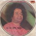 Sai Sai Japte Chalo (Satya Sai Bhajans) POL.2221 886