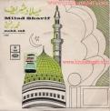 Mohd. Rafi - Urdu - Milad Sharif - EMOE2019