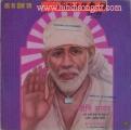 Preeti Sagar - Sab Ka Ishwar Ek - Shri Sain Baba Bhajans