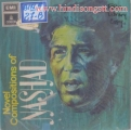Novel Compositions Of Nashad - Best Of Nashad