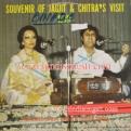 Souviner of Jagjit & Chitra's Visit 1979