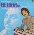 Singing Guitars Of Kazi Arindam & Kazi Aniruddha - S/MOCE3022