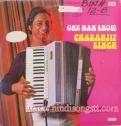 Charanjit Singh - One Man Show - Transicord