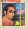 Shridhar Kenkare - Vintage Film Hits On Flute - S/MOCE4212