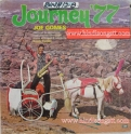 Joe Gomes - Journey' 77 - Clarionet & Saxophone