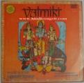Hemant Kumar - Vahi Eck Tri Kal Darshee Aadi Guru Valmiki Maharaj - 2