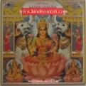 Pradeep - Laxmi Chalisa - Aarti Bhajans