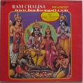 Pradeep - Ram Chalisa & Krishna Chalisa