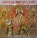 Universal Mother Laxmi (2)
