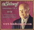 Maharaj Innovations Vol. 6