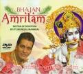 Pt. Munelal Maharaj - Bhajan Amritam (DVD)