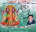 Aayee Diwali - Bhaskar Sharma