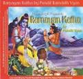 Ramayan Kath - Shri Ram Dialogue With Lakshman - Prabarshan